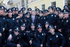 Профессиональное училище № 114 ФСИН