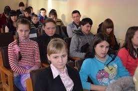 Профессиональное училище № 28 г. Мариинский Посад